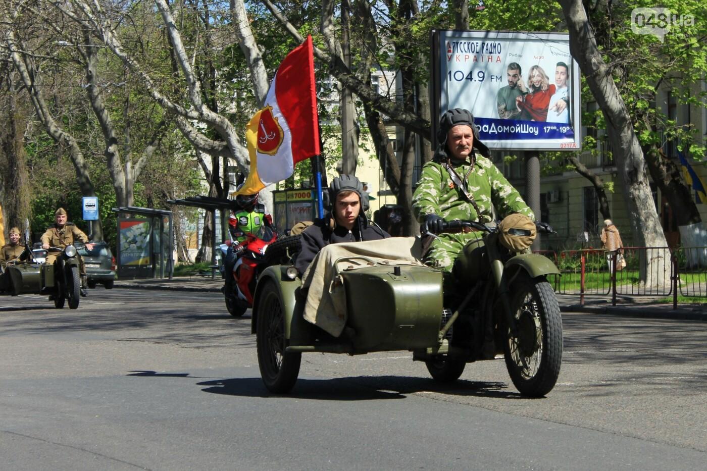 "В Одессе прошёл ""Победный"" авто-мотопробег, - ФОТО, ВИДЕО , фото-1"