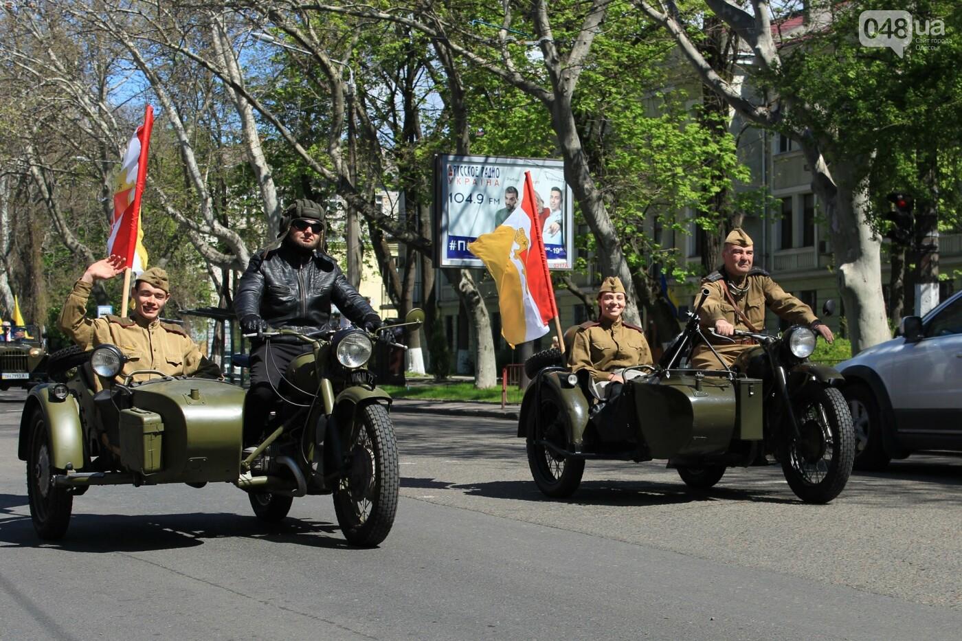 "В Одессе прошёл ""Победный"" авто-мотопробег, - ФОТО, ВИДЕО , фото-2"