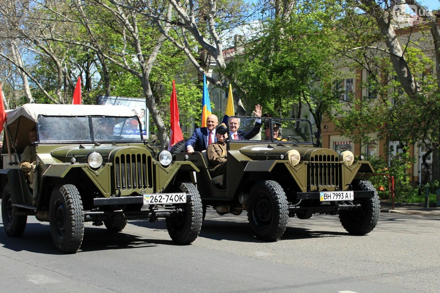 "В Одессе прошёл ""Победный"" авто-мотопробег, - ФОТО, ВИДЕО , фото-3"