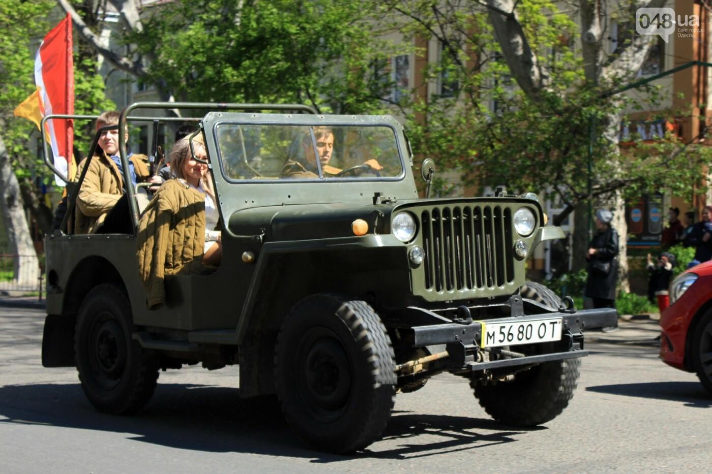 "В Одессе прошёл ""Победный"" авто-мотопробег, - ФОТО, ВИДЕО , фото-8"