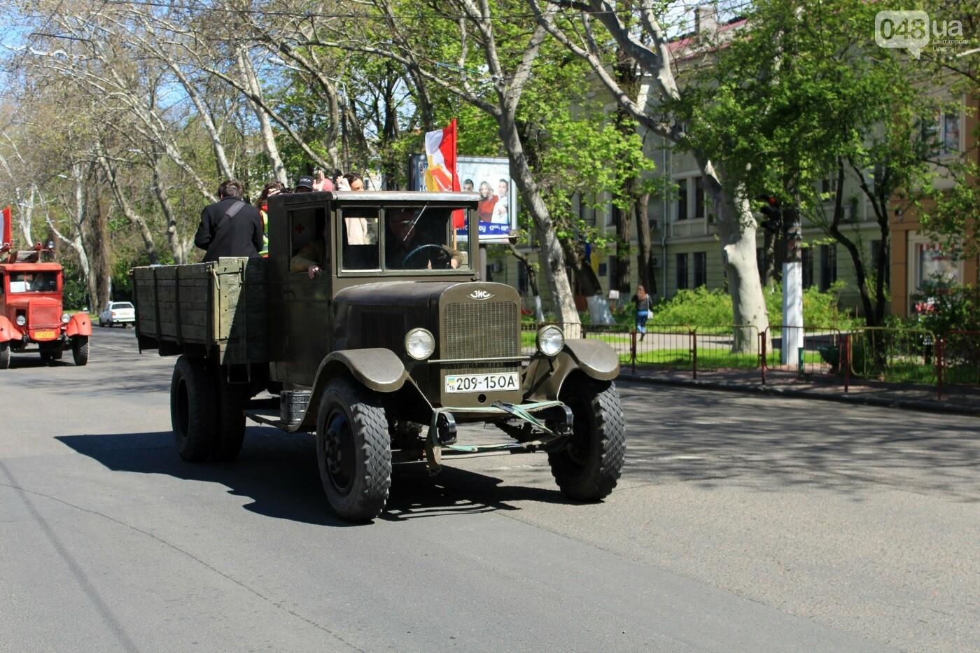"В Одессе прошёл ""Победный"" авто-мотопробег, - ФОТО, ВИДЕО , фото-11"