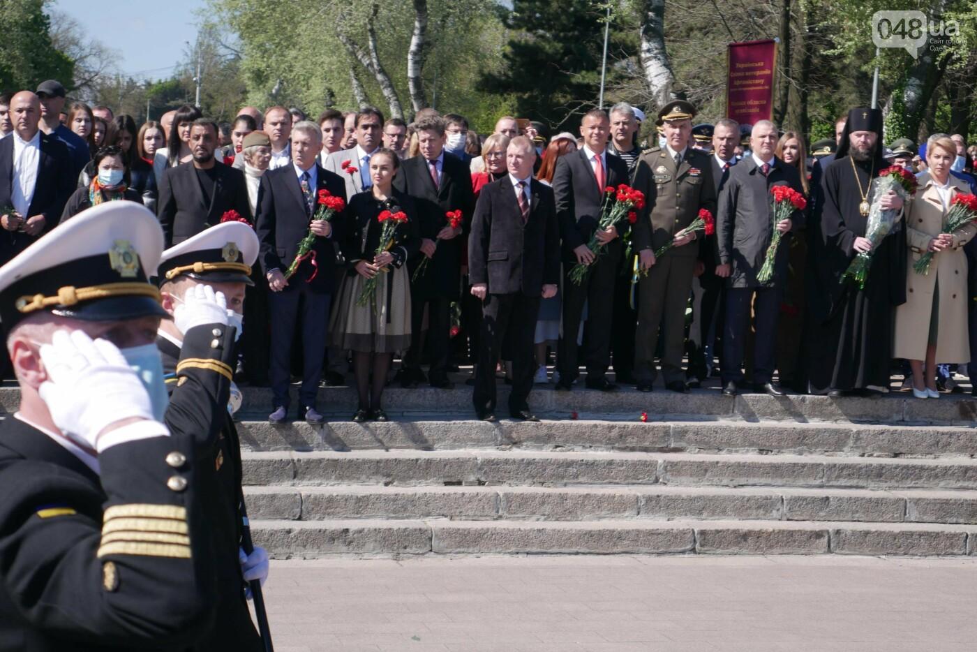 9 мая в Одессе: плевались, дрались и плакали, - ФОТО, ВИДЕО, фото-5