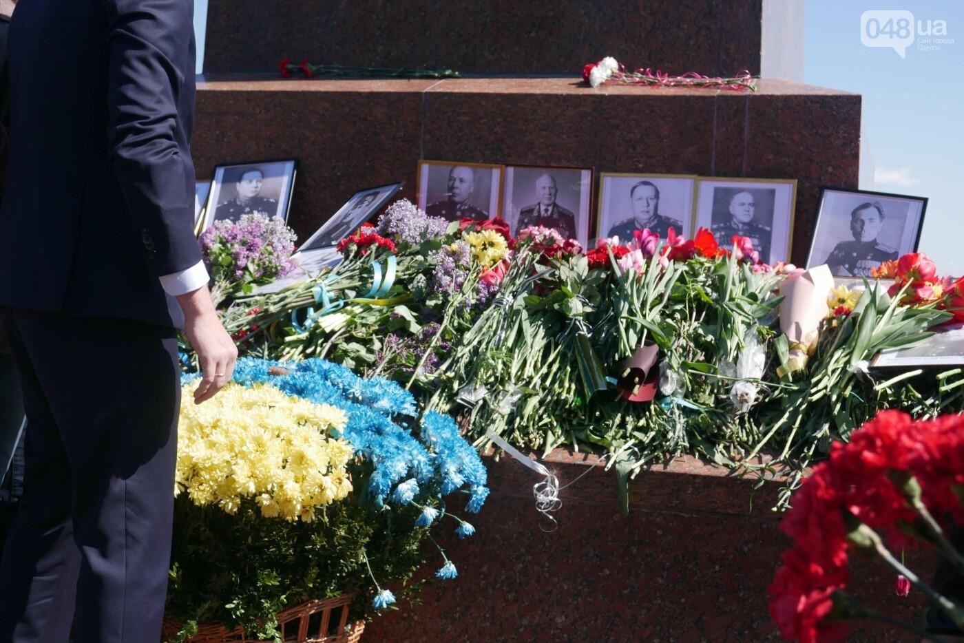 9 мая в Одессе: плевались, дрались и плакали, - ФОТО, ВИДЕО, фото-6