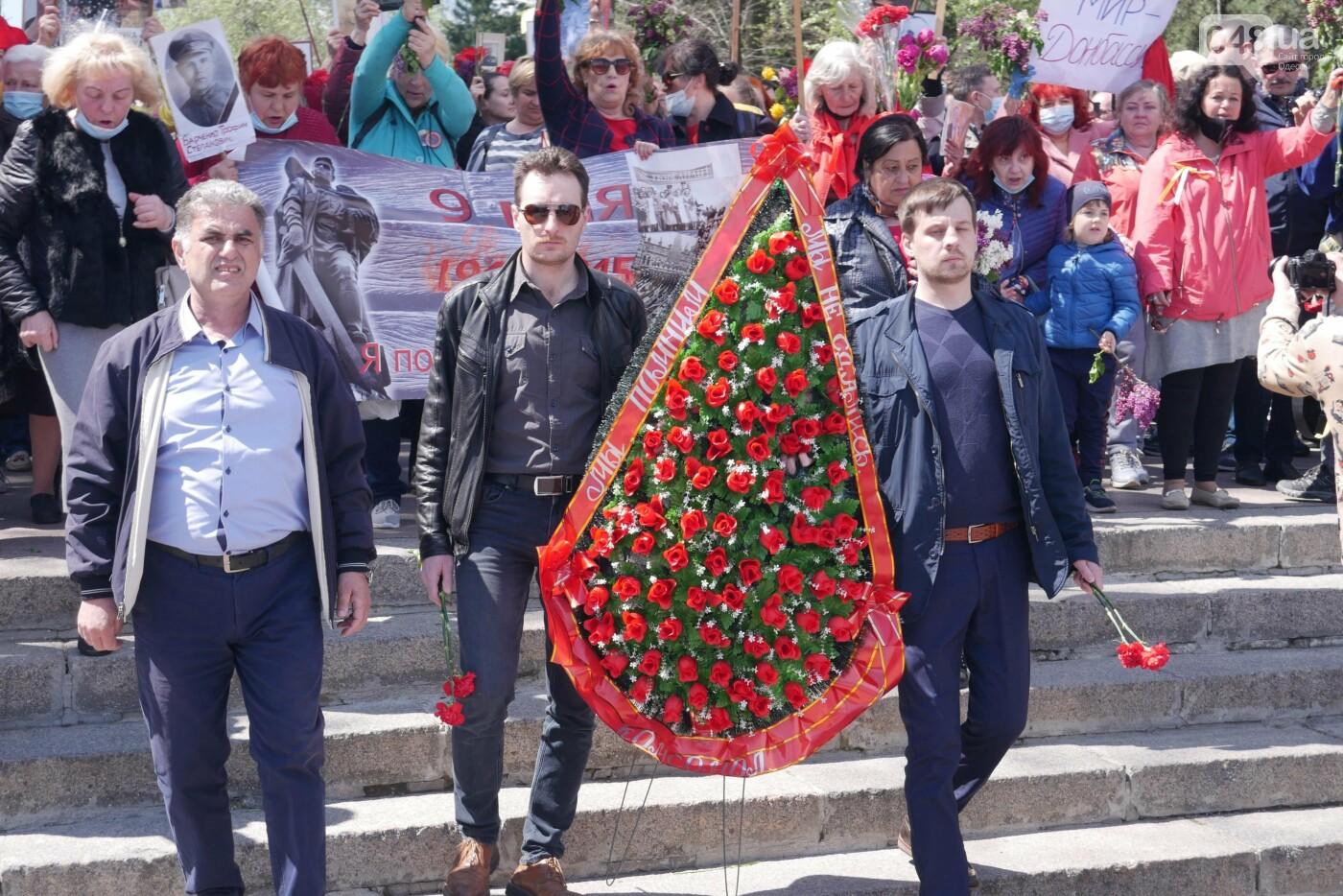 9 мая в Одессе: плевались, дрались и плакали, - ФОТО, ВИДЕО, фото-9