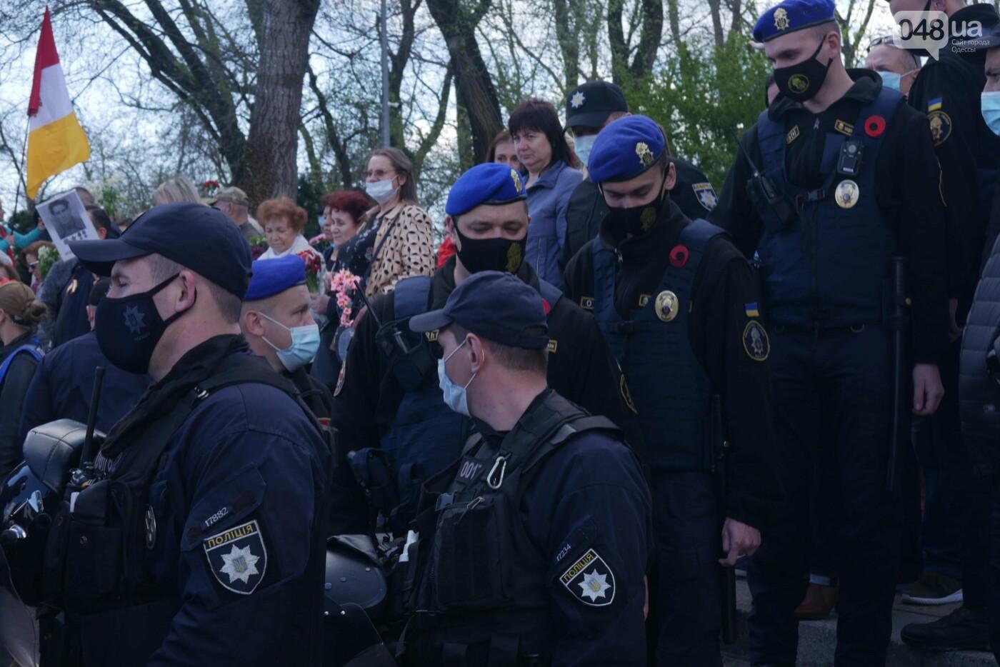 9 мая в Одессе: плевались, дрались и плакали, - ФОТО, ВИДЕО, фото-17
