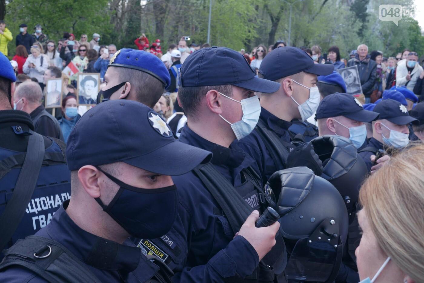 9 мая в Одессе: плевались, дрались и плакали, - ФОТО, ВИДЕО, фото-20