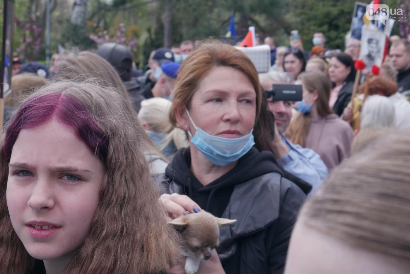 9 мая в Одессе: плевались, дрались и плакали, - ФОТО, ВИДЕО, фото-26