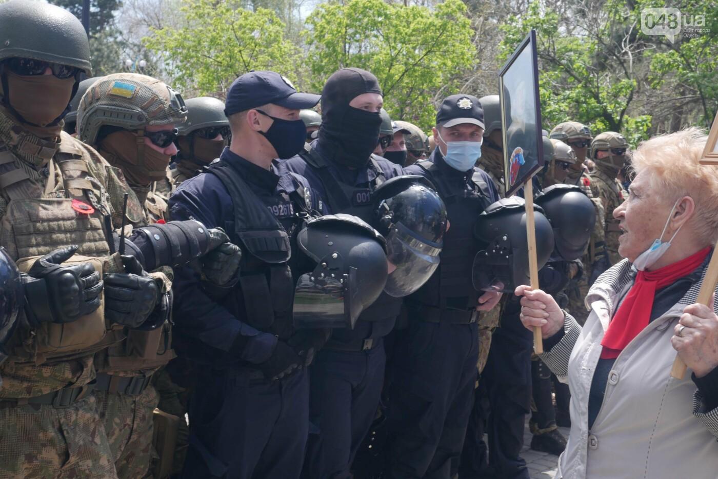9 мая в Одессе: плевались, дрались и плакали, - ФОТО, ВИДЕО, фото-28