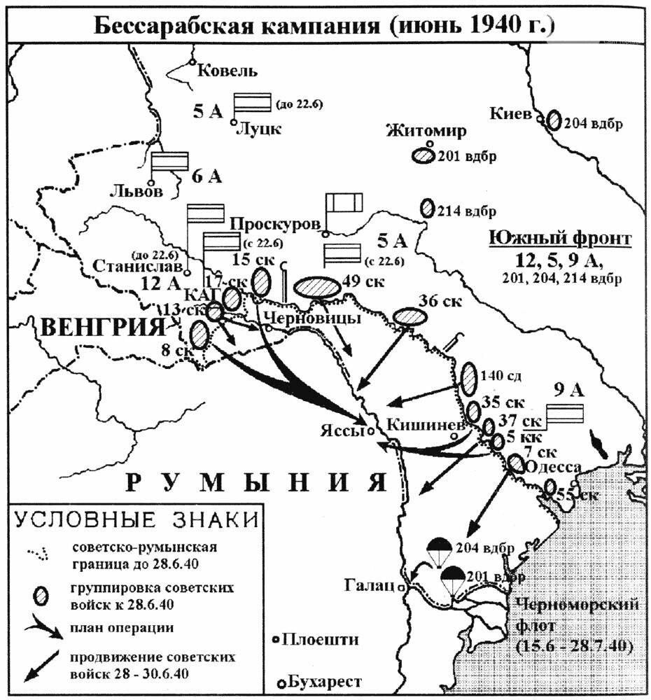 Одесса во Второй мировой войне: история обороны, оккупации и освобождения,- ФОТО, фото-1