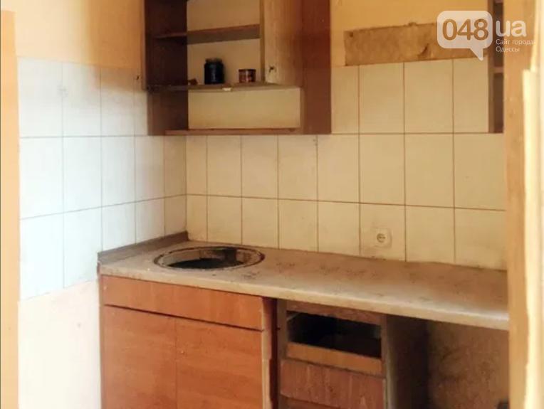 Купить квартиру в Одессе: варианты от 11 до 22 тысяч долларов, фото-3
