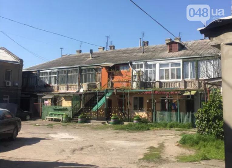 Купить квартиру в Одессе: варианты от 11 до 22 тысяч долларов, фото-1