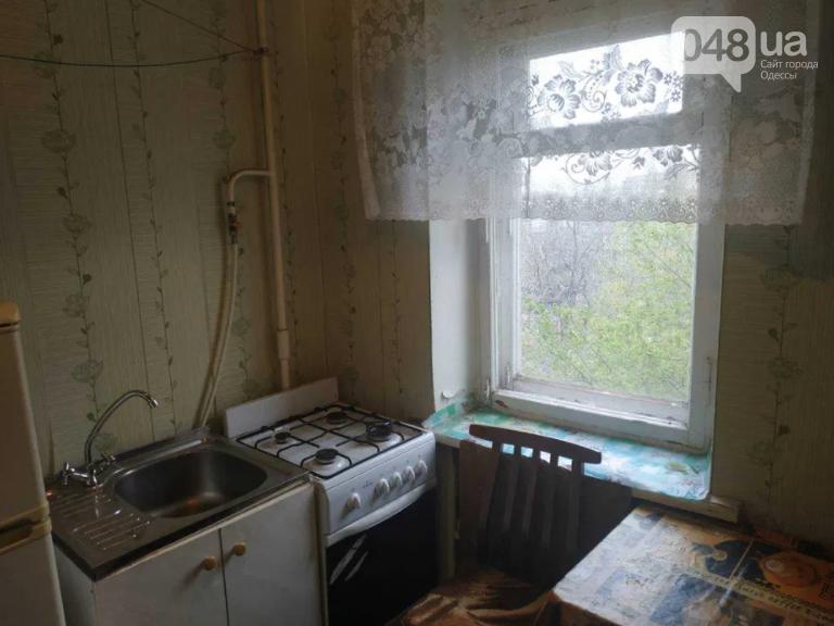 Купить квартиру в Одессе: варианты от 11 до 22 тысяч долларов, фото-11