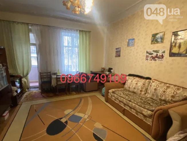 Купить квартиру в Одессе: варианты от 11 до 22 тысяч долларов, фото-12