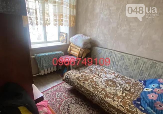 Купить квартиру в Одессе: варианты от 11 до 22 тысяч долларов, фото-13