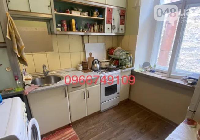 Купить квартиру в Одессе: варианты от 11 до 22 тысяч долларов, фото-14