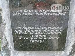 Бандитская Одесса: истории пяти известных криминальных авторитетов и аферистов, - ФОТО, фото-5
