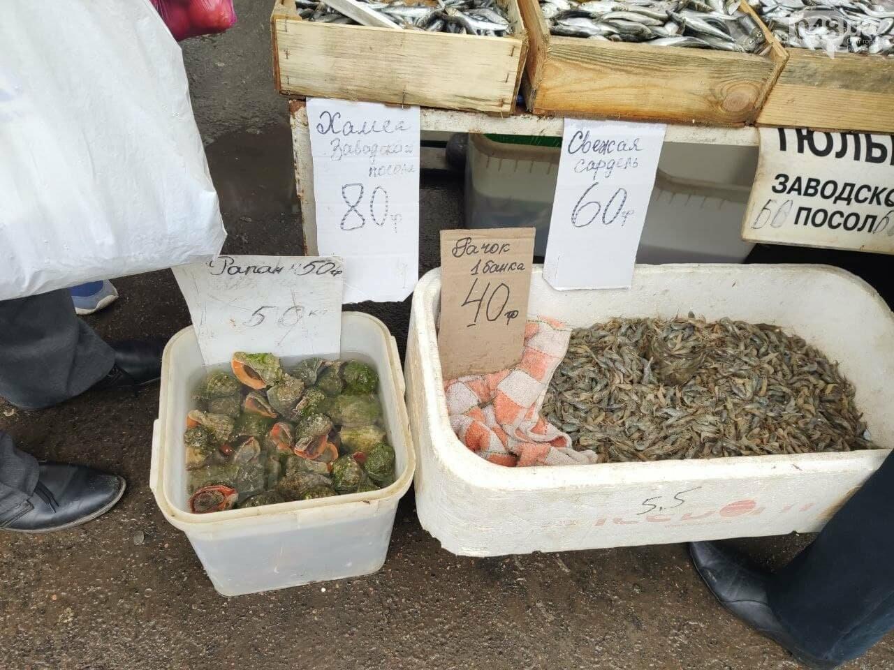 Мясо, рыба, молоко: какие цены на одесском Привозе, - ФОТО, фото-4