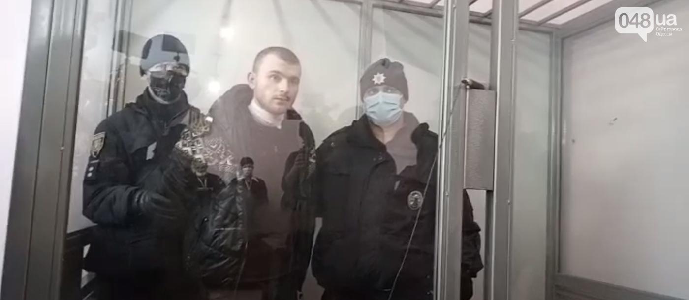 В Одессе апелляционный суд оставил в силе приговор убийце Даши Лукьяненко,- ФОТО, фото-1
