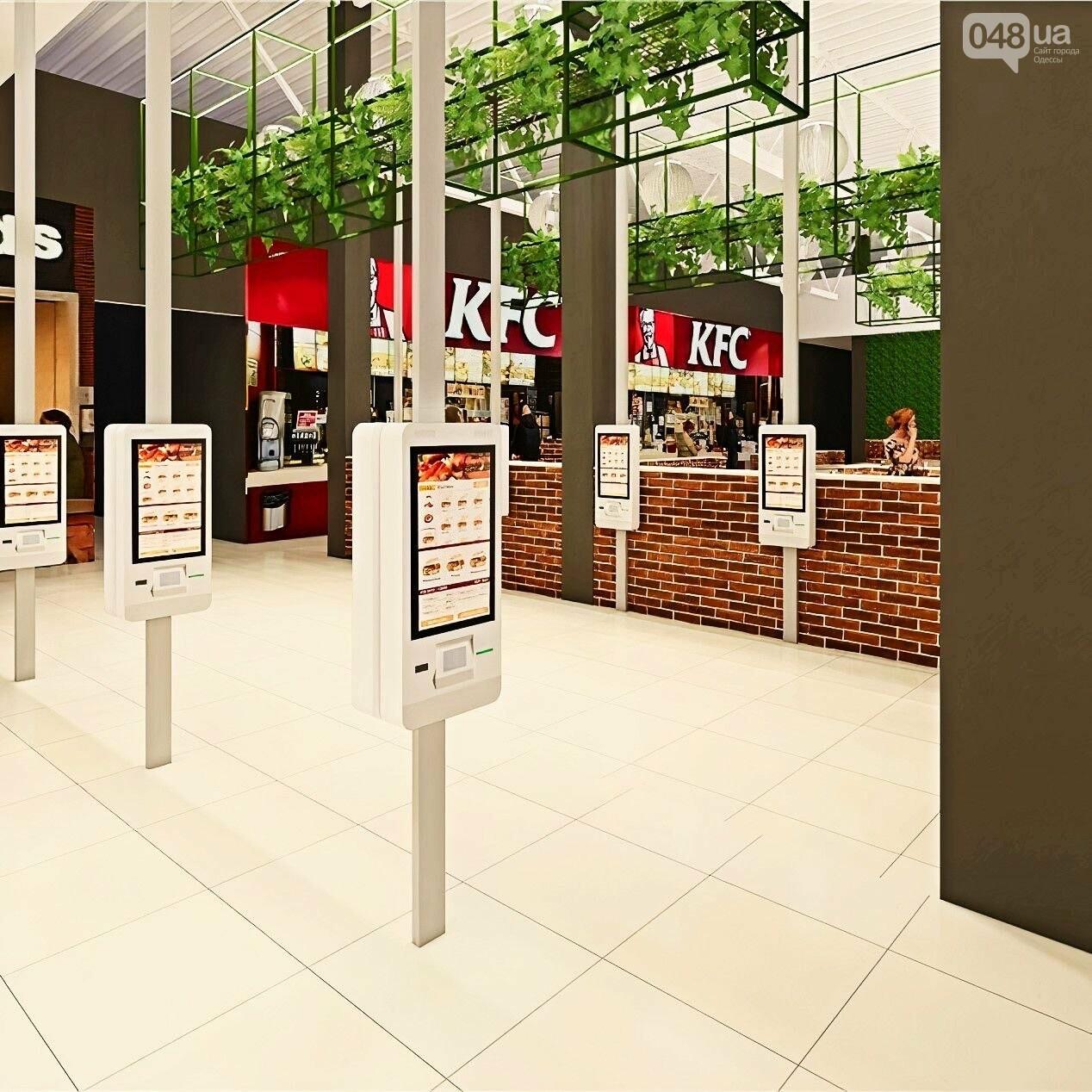 Найсмачніші новини – уже в кінці червня легендарний KFC відкриється в Riviera Shopping City!, фото-2