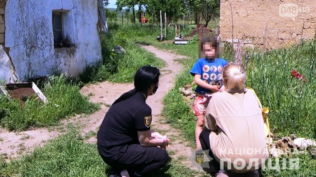 Вместо учебы пасет коз: полиция проверила, как живут дети в селах Одесской области,- ФОТО, фото-5