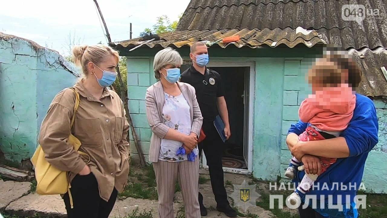 Вместо учебы пасет коз: полиция проверила, как живут дети в селах Одесской области,- ФОТО, фото-4