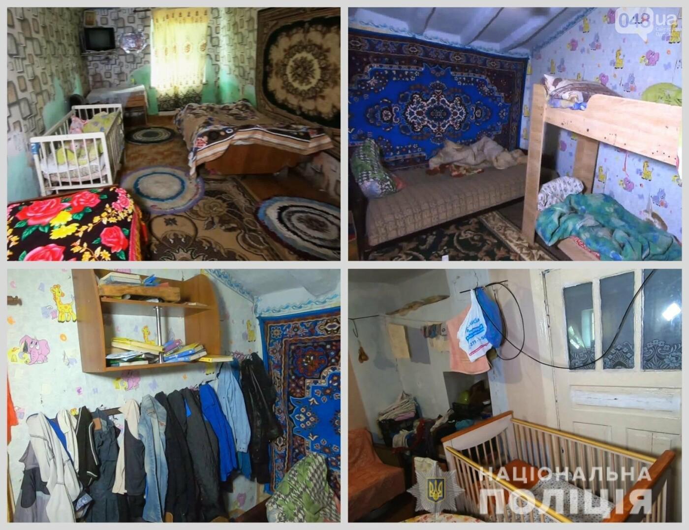 Вместо учебы пасет коз: полиция проверила, как живут дети в селах Одесской области,- ФОТО, фото-1