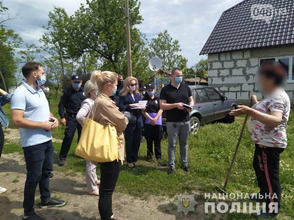 Вместо учебы пасет коз: полиция проверила, как живут дети в селах Одесской области,- ФОТО, фото-2