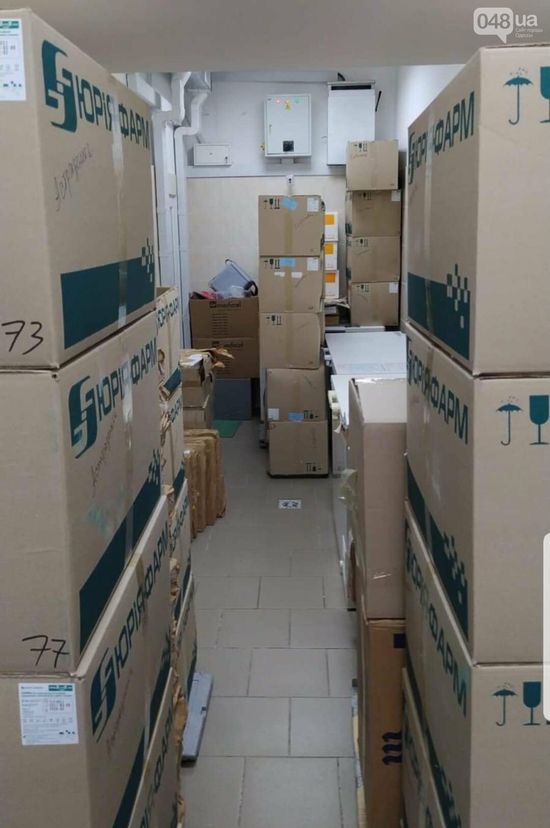 В Одесскую область прибыло более 30 тысяч доз вакцины AstraZeneca, фото-1