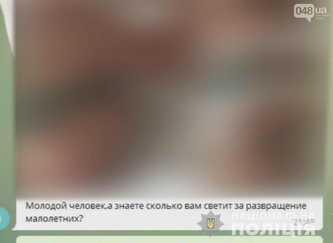 Развращал несовершеннолетнюю: в Одессе задержали подозреваемого в педофилии, - ФОТО, ВИДЕО , фото-1