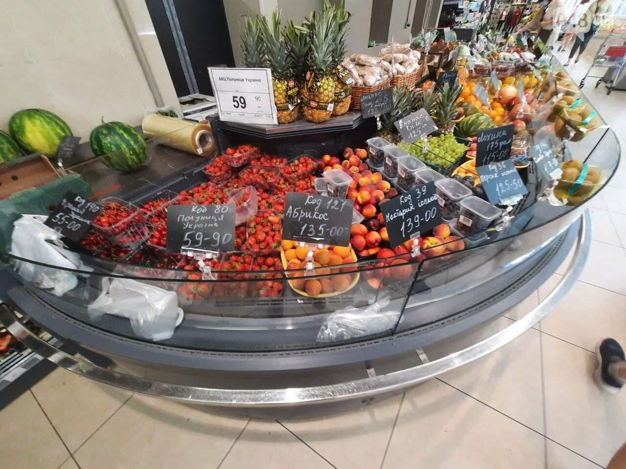 Клубника, черешня, нектарин: мониторинг цен на сезонные фрукты и ягоды в одесских супермаркетах, - ФОТО, фото-2
