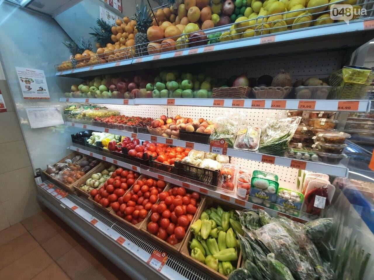 Клубника, черешня, нектарин: мониторинг цен на сезонные фрукты и ягоды в одесских супермаркетах, - ФОТО, фото-3