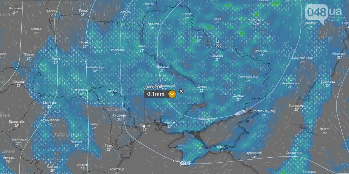 Погода в Одессе сегодня.