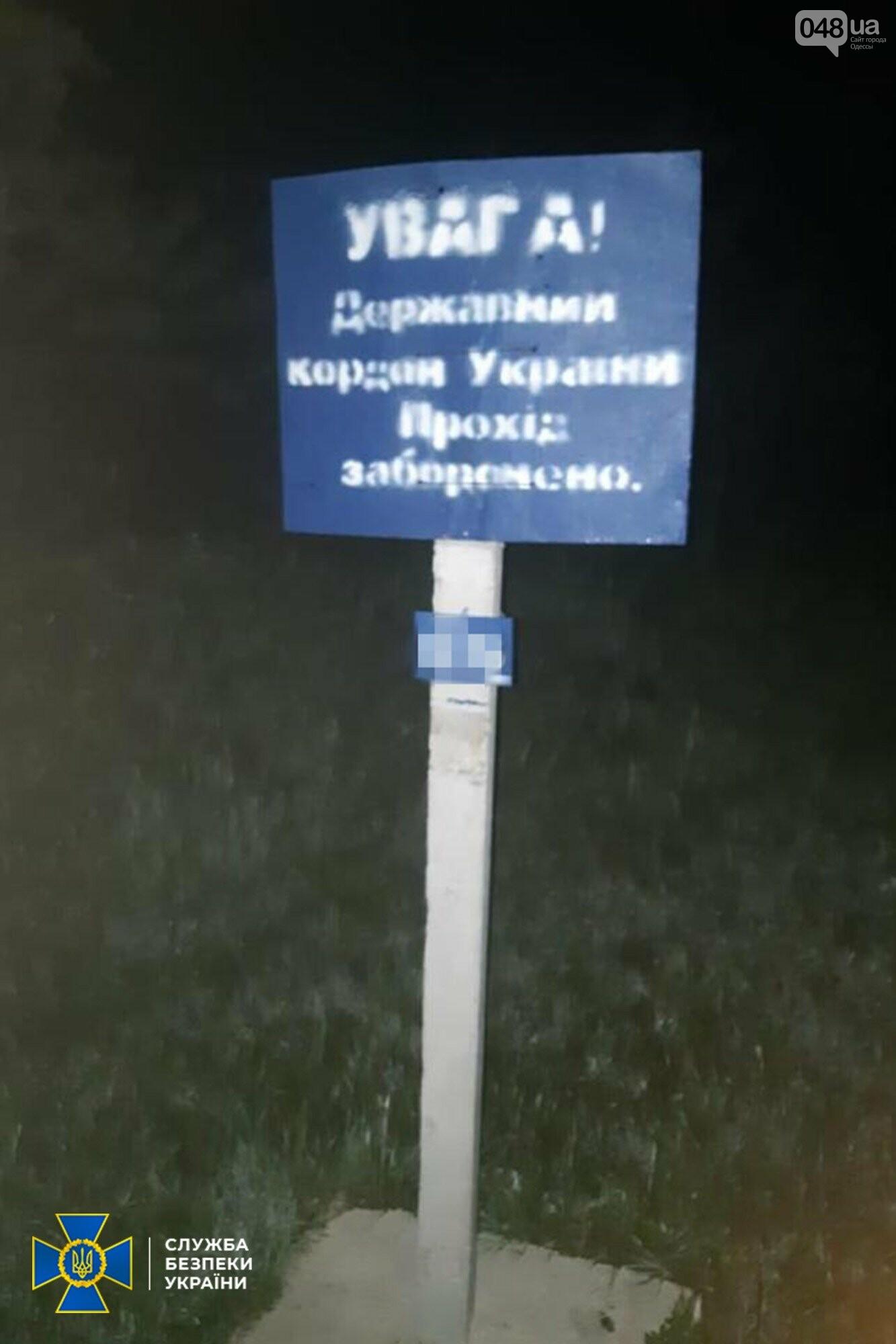 Оружие, контрабанда и нелегалы: сотрудники СБУ разоблачили международную преступную группу, - ФОТО, фото-5