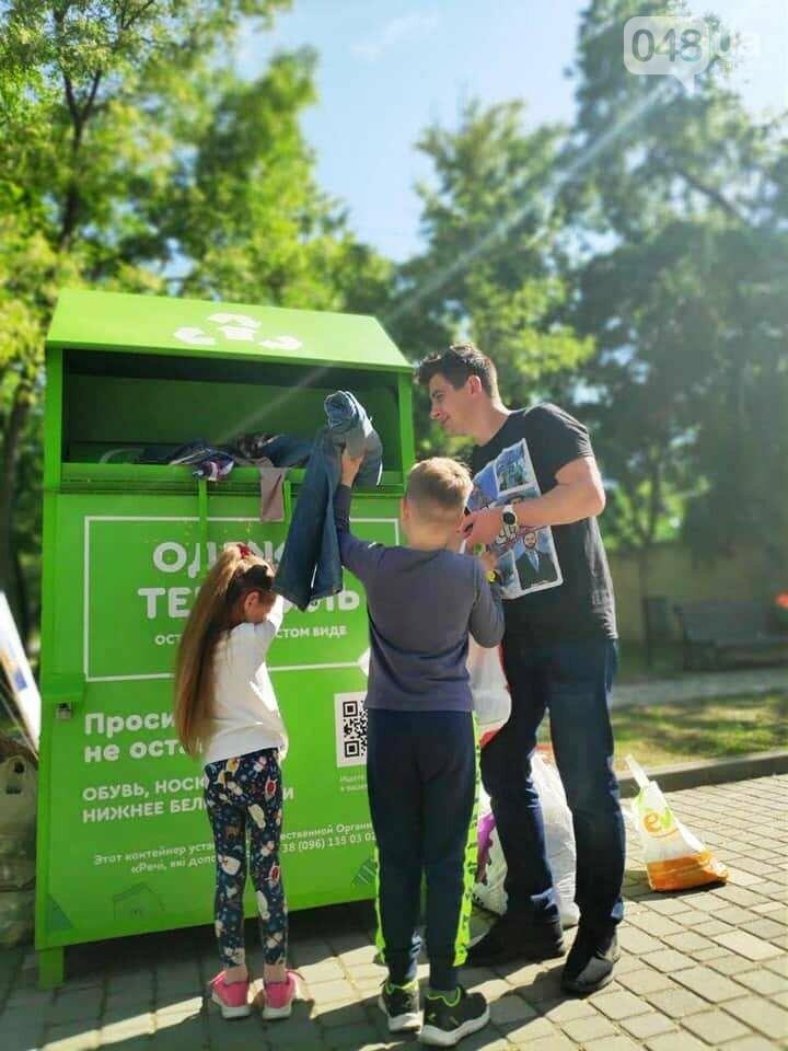 В Одессе на экофестивале собрали больше двух тонн мусора, - ФОТО, фото-3
