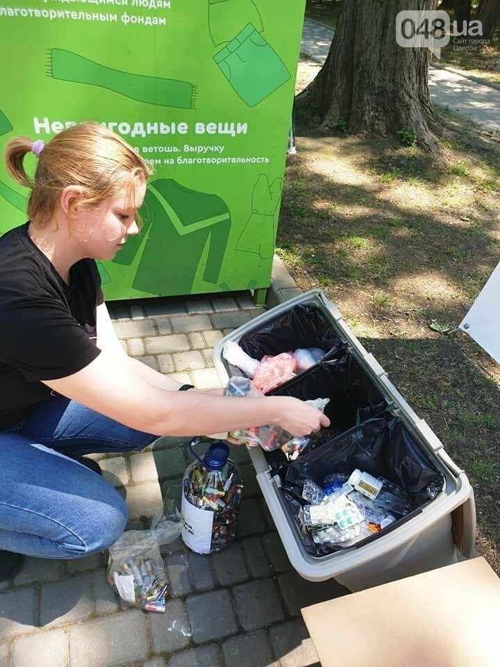 В Одессе на экофестивале собрали больше двух тонн мусора, - ФОТО, фото-4