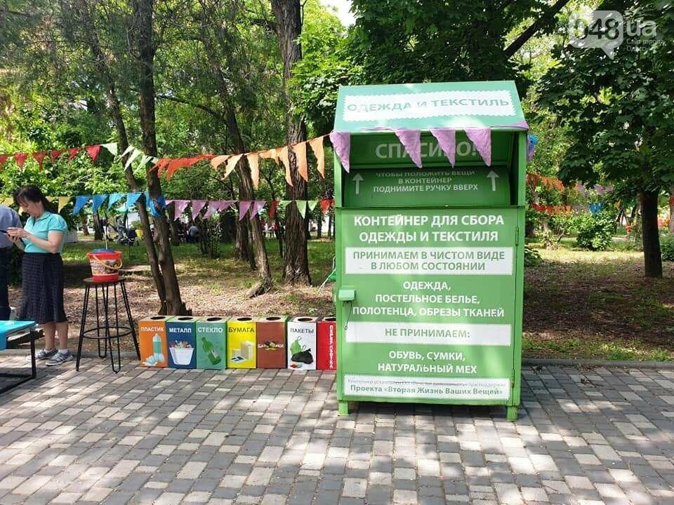 В Одессе на экофестивале собрали больше двух тонн мусора, - ФОТО, фото-5