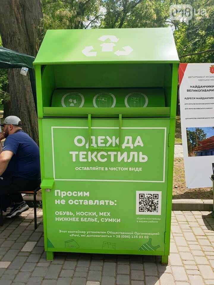 В Одессе на экофестивале собрали больше двух тонн мусора, - ФОТО, фото-6