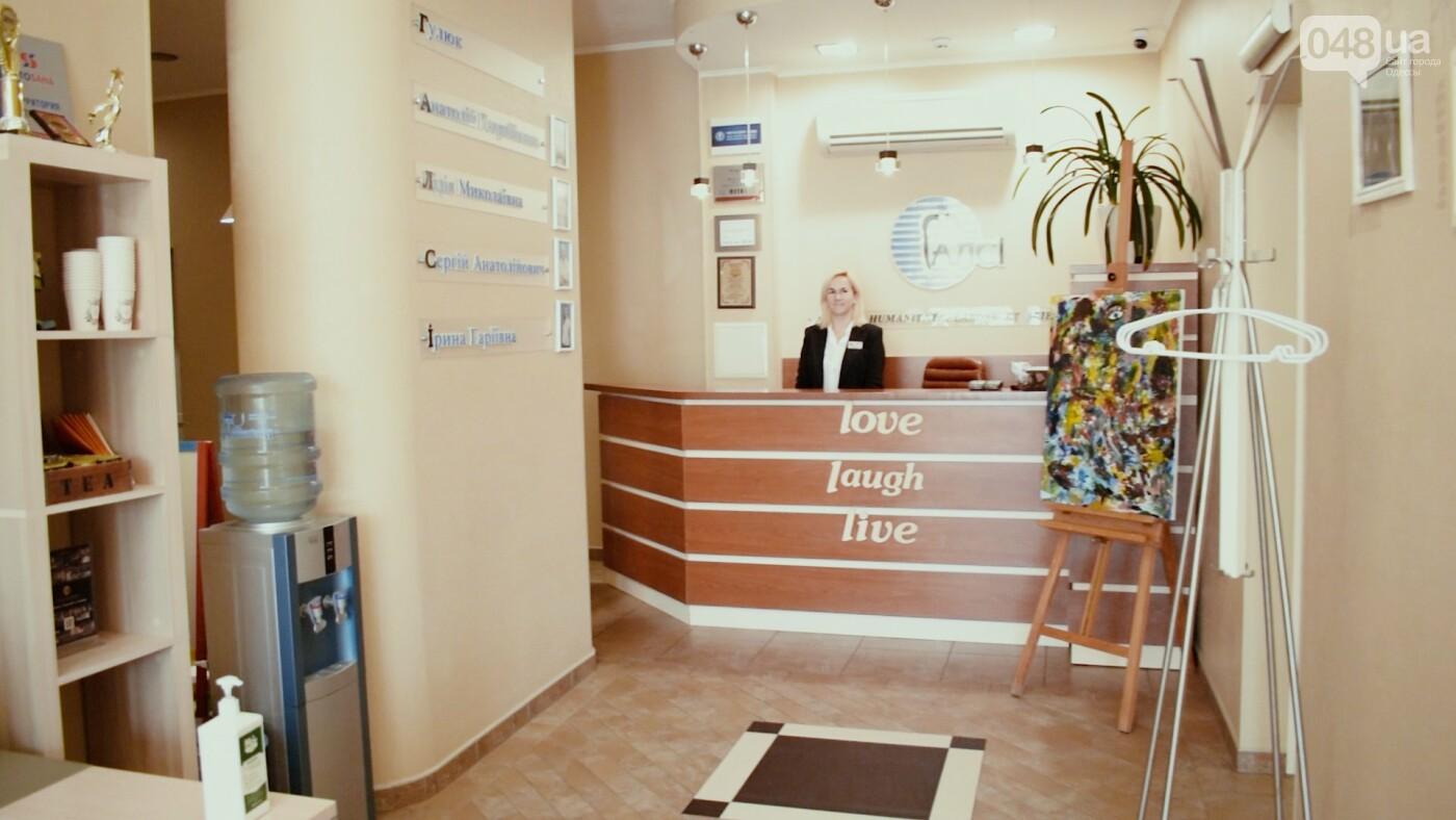 Медицинский центр Галси – гарантия безукоризненного сервиса в лечении зубов , фото-1