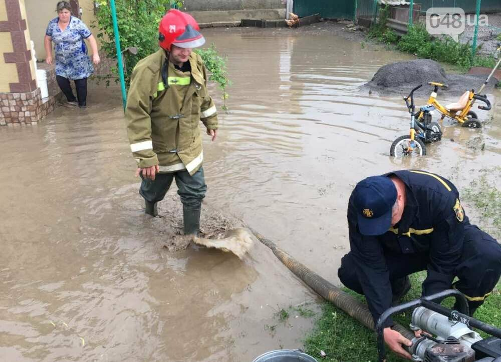 Дворы ушли под воду: в Одесской области дождевой водой затопило село, - ФОТО, фото-5
