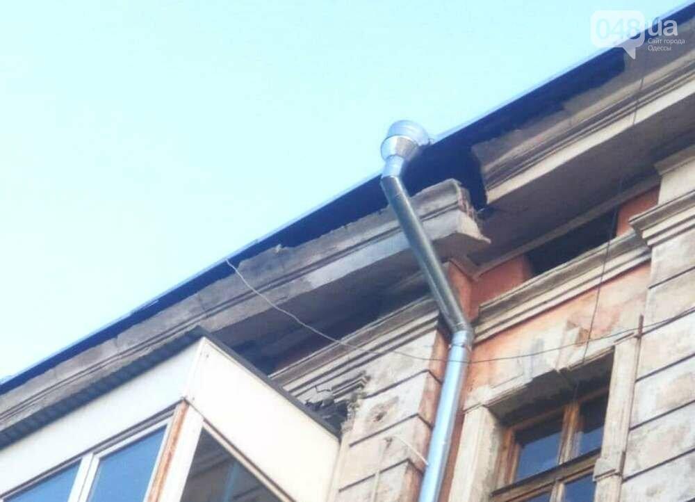В Одессе от крыши откололась бетонная плита: спасатели ликвидировали опасность, - ФОТО, ВИДЕО, фото-2