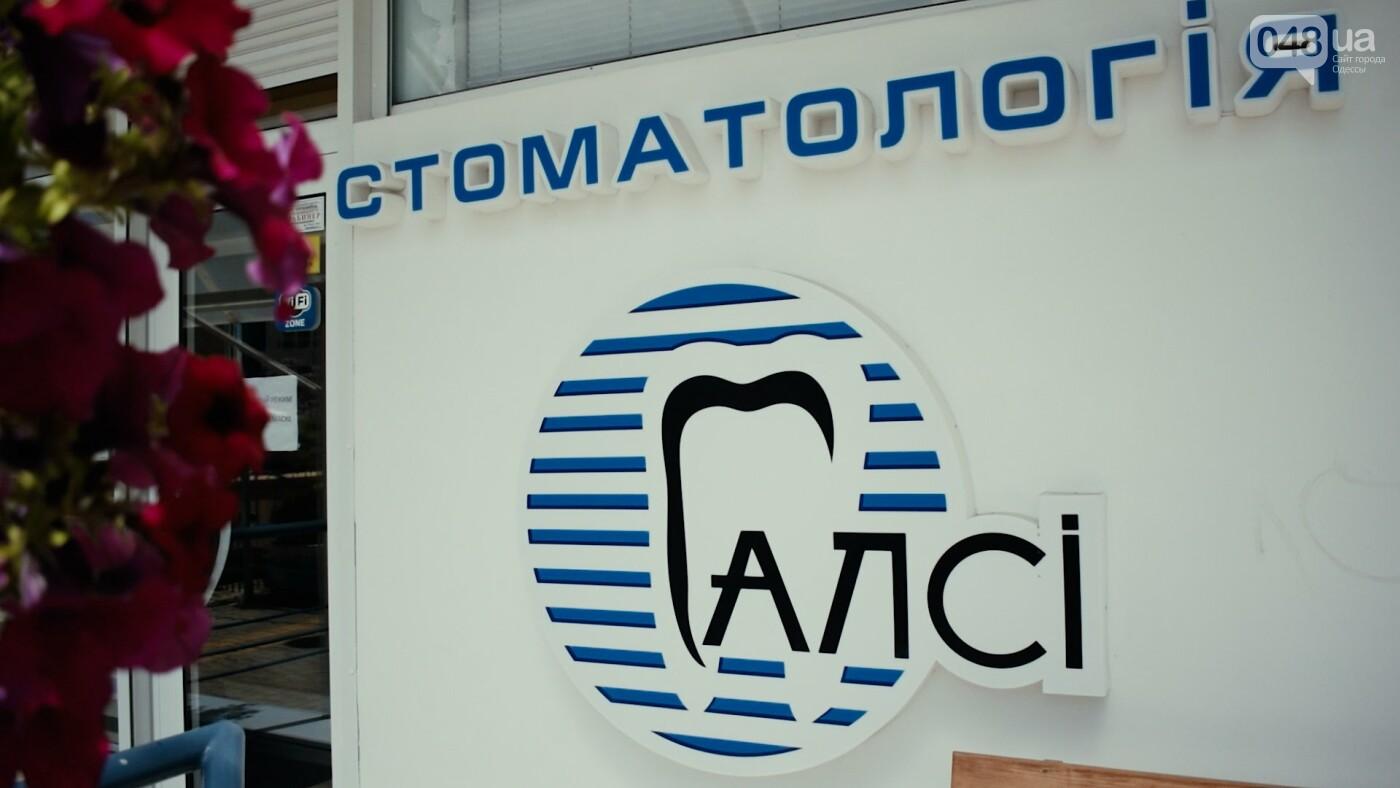 Медицинский центр Галси – гарантия безукоризненного сервиса в лечении зубов , фото-4