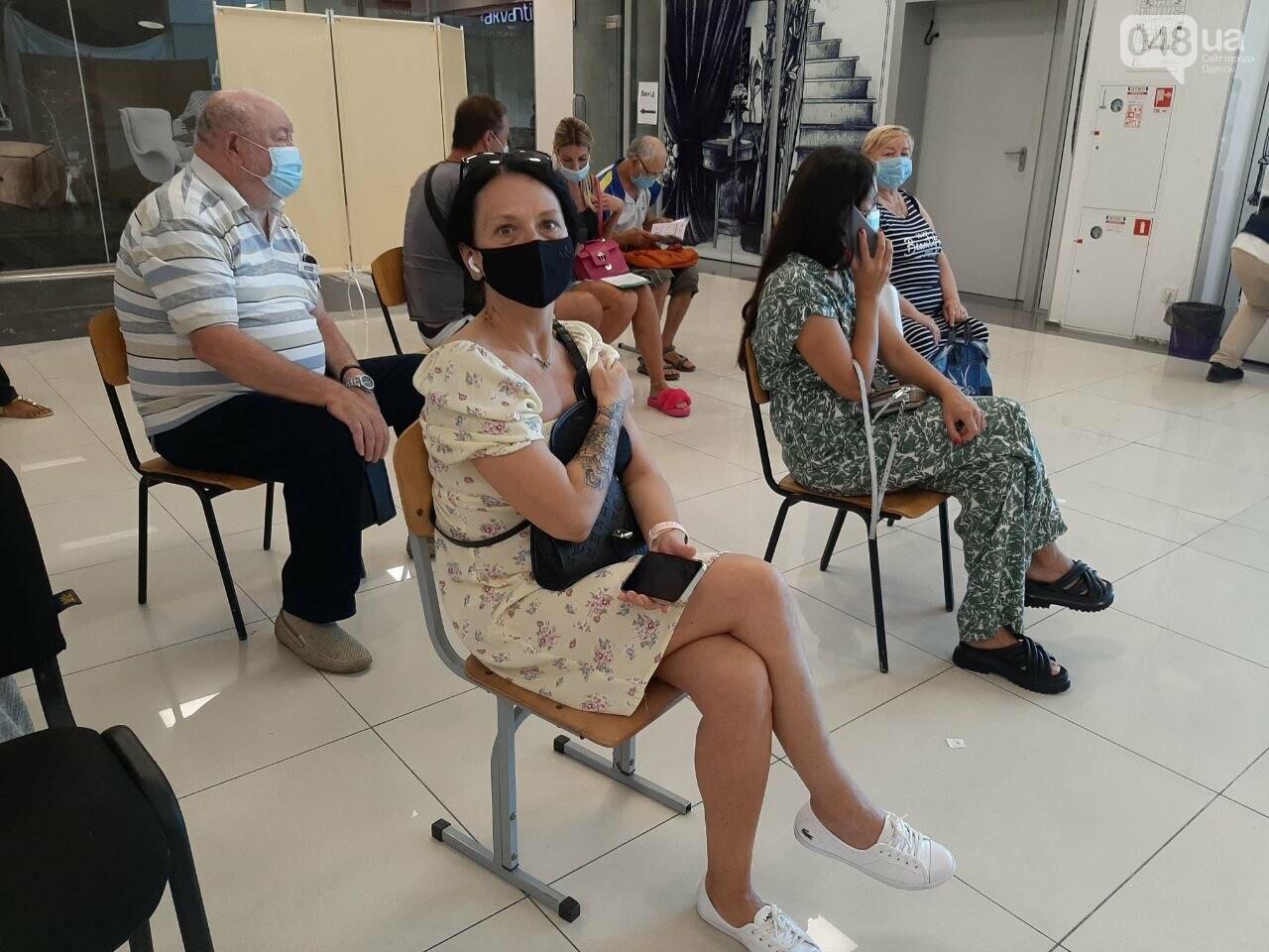 В Одессе прошла массовая вакцинация, - ФОТО, ВИДЕО, фото-2