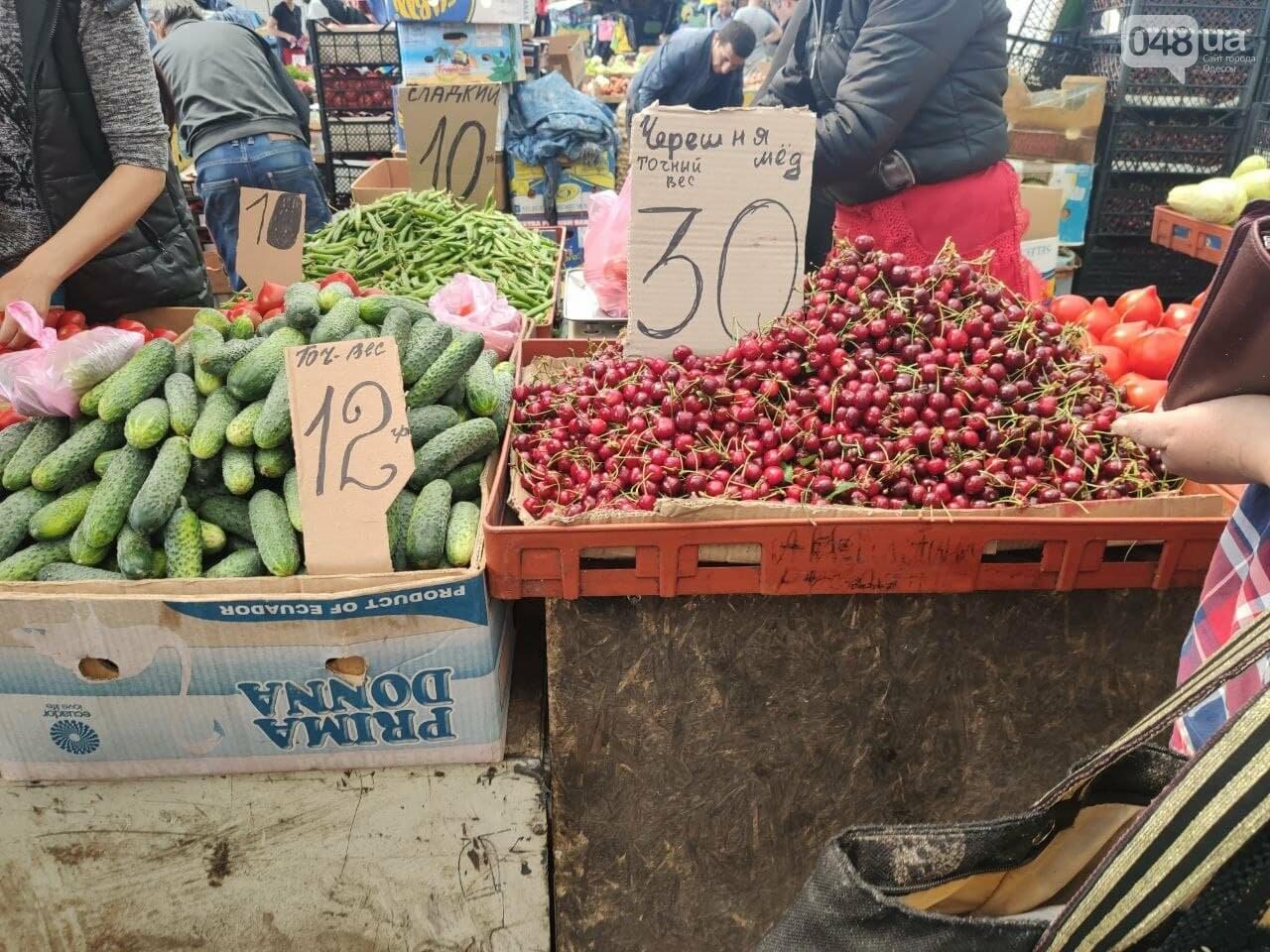 Абрикосы, черешня, кабачки: почем на одесском Привозе фрукты и овощи, - ФОТО, фото-4