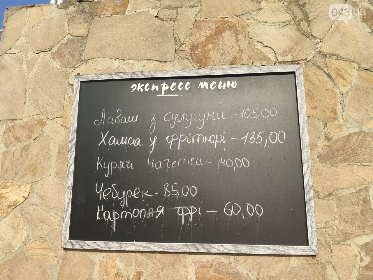 Пляж на Совиньоне под Одессой: что находится на закрытой территории и как туда попасть, - ФОТО, фото-10