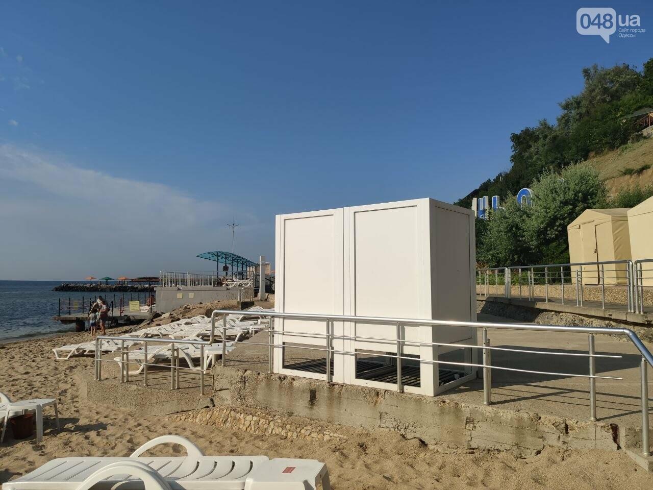 Пляж на Совиньоне под Одессой: что находится на закрытой территории и как туда попасть, - ФОТО, фото-7