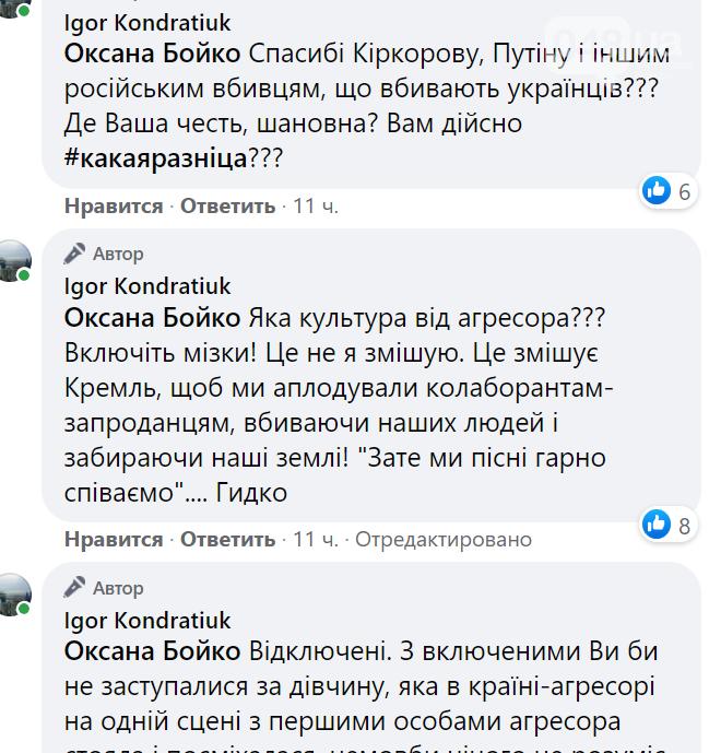 Ани Лорак собралась в Одессу с концертом, в соцсетях разгорелись дебаты,- ФОТО, фото-2