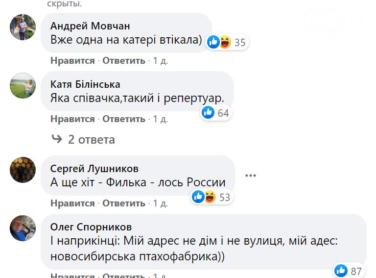 Ани Лорак собралась в Одессу с концертом, в соцсетях разгорелись дебаты,- ФОТО, фото-3