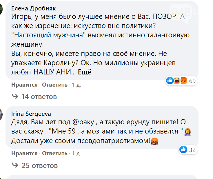 Ани Лорак собралась в Одессу с концертом, в соцсетях разгорелись дебаты,- ФОТО, фото-6