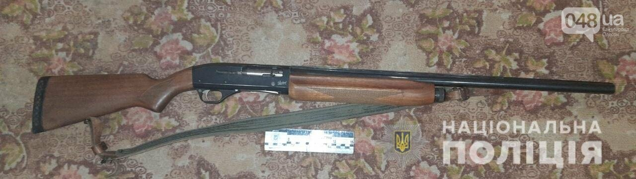 Возможно, что самооборона:  в Одесской области застрелили уроженца Донецкой, - ФОТО, ВИДЕО , фото-4