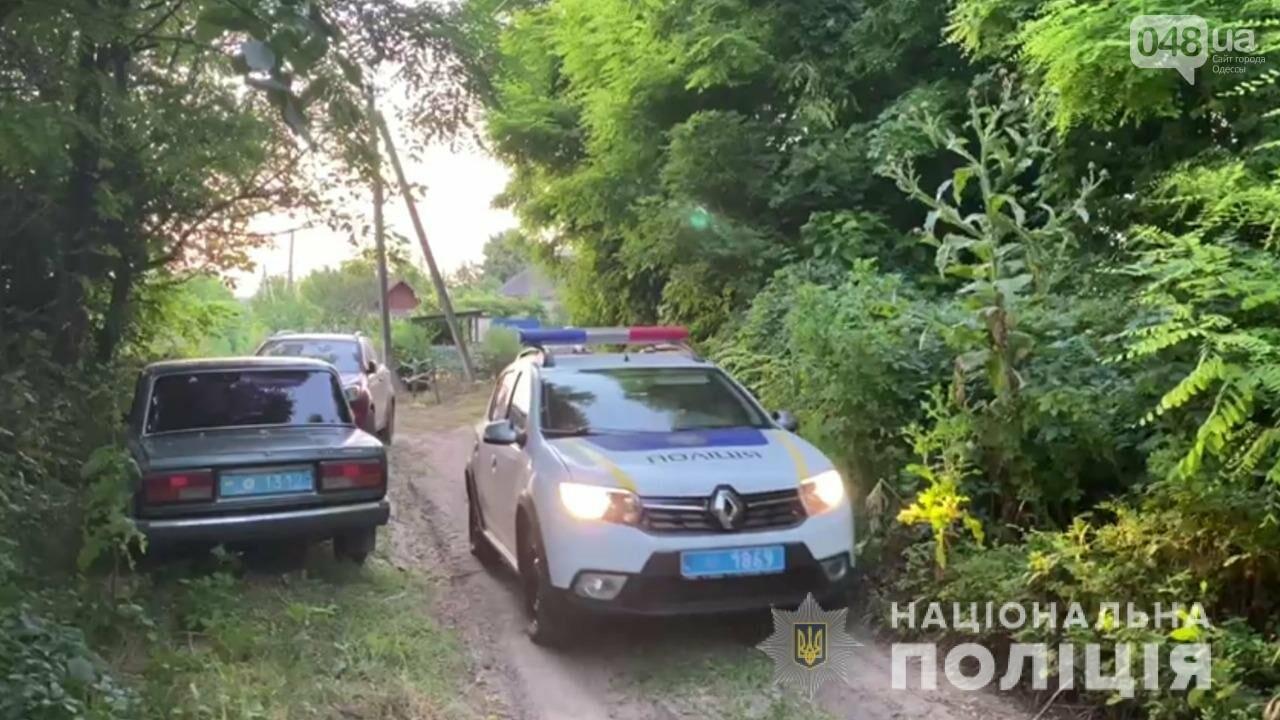 Возможно, что самооборона:  в Одесской области застрелили уроженца Донецкой, - ФОТО, ВИДЕО , фото-1